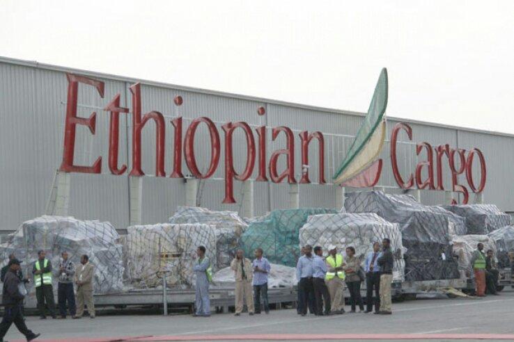 Ethiopia Cargo